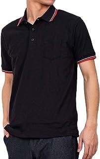 ポロシャツ メンズ 鹿の子 (S~8L) 無地 吸汗速乾 消臭機能付 大きいサイズ 黒 白 ネイビー グレー ポケット ビッグポロ
