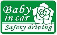 imoninn BABY in car ステッカー 【マグネットタイプ】 No.40 バラ (緑色)