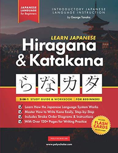 Learn Japanese Hiragana and Katakan…