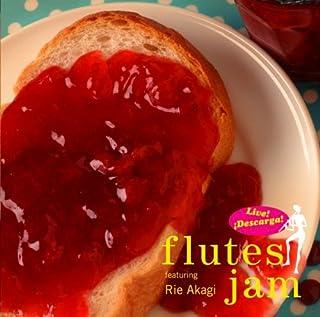 フルーツ・ジャム featuring 赤木りえ
