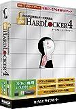 USB HardLocker 4+USB
