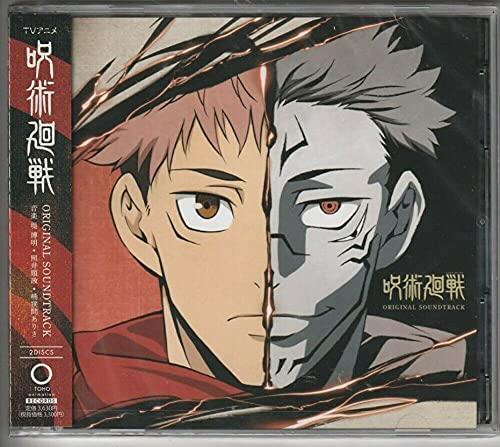 Jujutsu Kaisen (Anime Soundtrack)