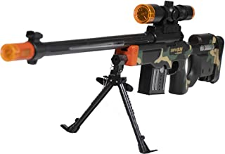Zoom Novelties Superior Performance Toy Sniper Rifle with Flashing Lights, Sound and Vibration for Party Favors, Gifts, Prizes, Rewards.