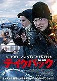 テイクバック[DVD]