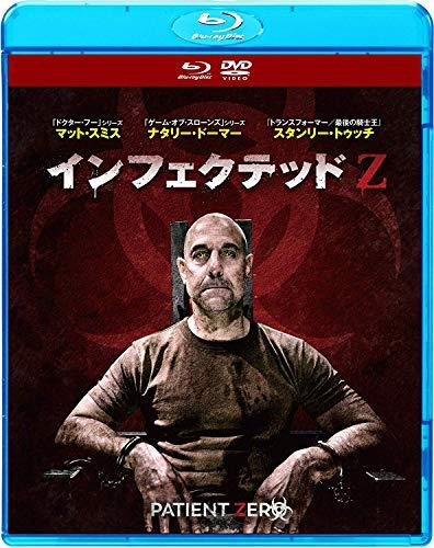【第21位(同率)】Sony Pictures Entertainment(ソニー・ピクチャーズ エンタテインメント)『インフェクテッドZ』