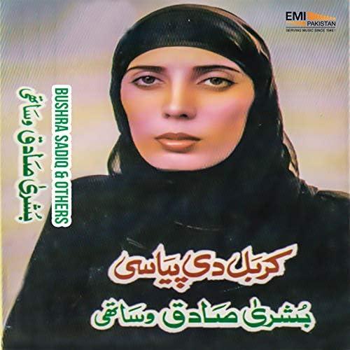 Bushra Sadiq