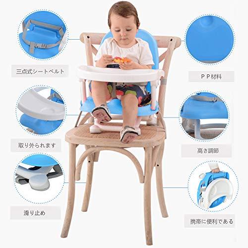AIRCAREベビーチェア折りたたみ式赤ちゃん安全出産祝いローチェア軽量持ち運び快適ブルー