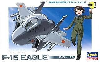 Hasegawa Egg Plane Series F-15 Eagle - Plastic Model Kit #60101