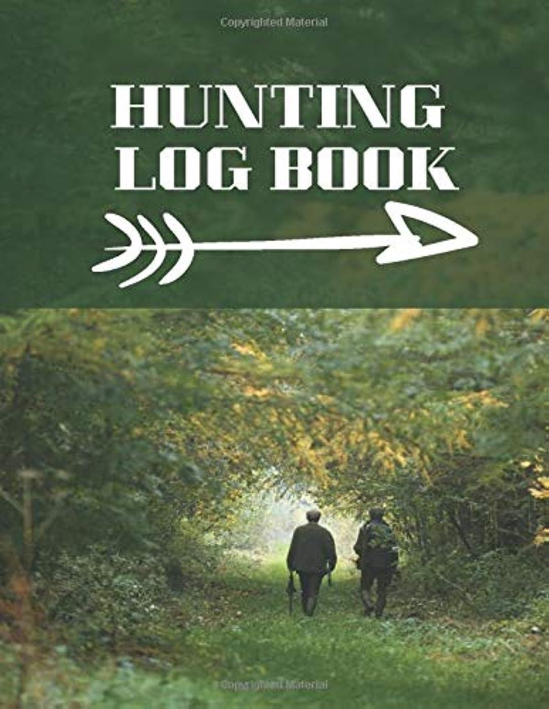 """残酷引退する暗記するHunting Log Book: Essential Journal Notebook, Hunts Record Keeper Logbook for Recording all Hunting activities & events Deer, Wild, Boar, Turkeys, Pheasant, Rabbits, Duck, Fox, Badger, Gift for Hunters, Dad, Brother, Grandpa, Uncles 8.5"""" x 11"""" 120 pages (Hunting Record Log)"""