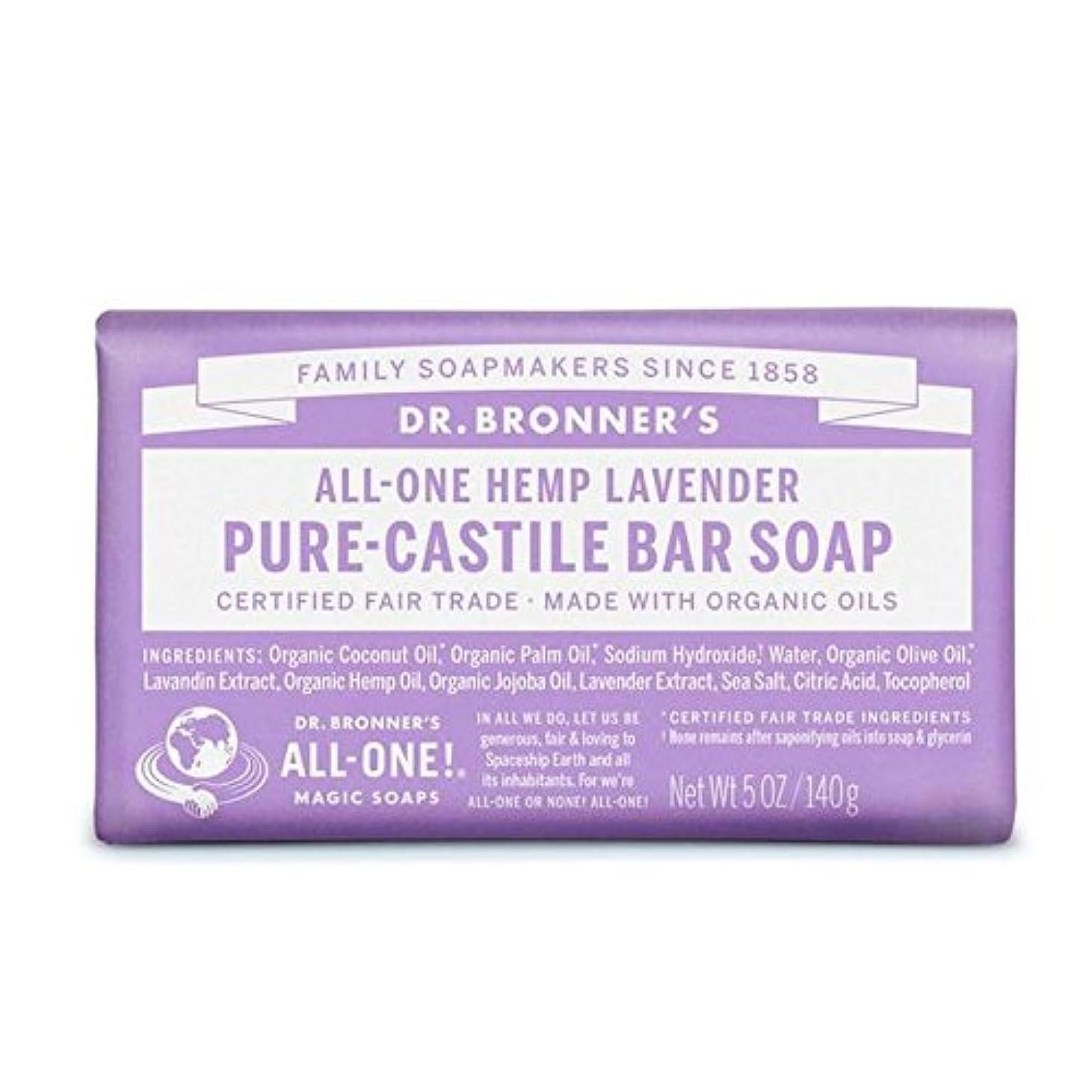 象チャンススクワイアDr Bronner Lavender Soap Bar 140g (Pack of 6) - ブロナーラベンダーソープバー140グラム x6 [並行輸入品]