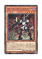 遊戯王 日本語版 BLVO-JP027 Machina Unclaspare マシンナーズ・アンクラスペア (ノーマル)