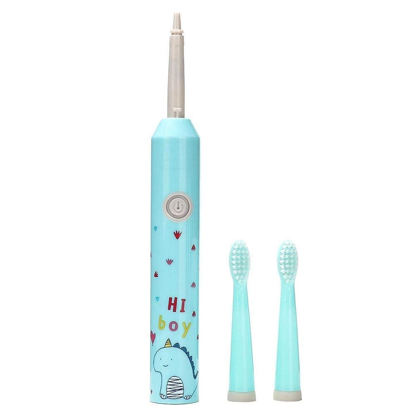 ガード水最大Qiilu 子供電動歯ブラシ 電動歯ブラシ 歯ブラシ 携帯型 12500回/分 防塵カバー(ブルー)