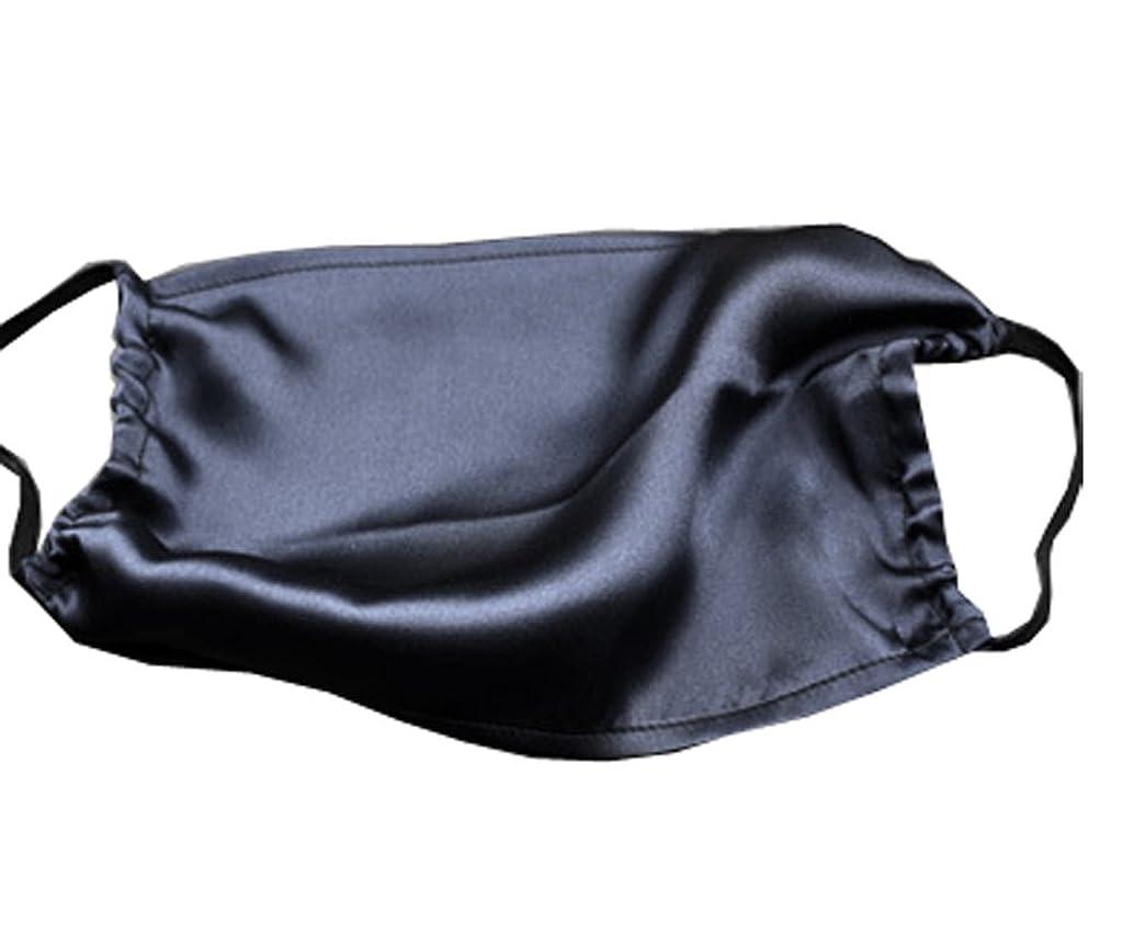 ジャケット小切手親指軽量通気性マスク、シェードプリントシングルマスク、H1
