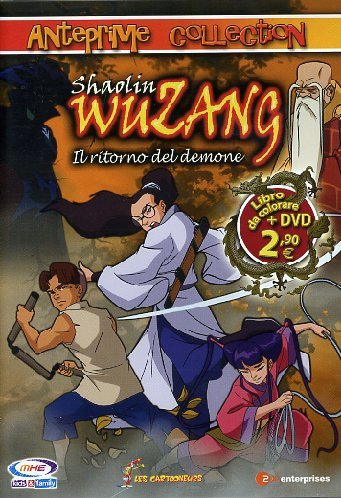 Shaolin wuzang [Libro] [Import]