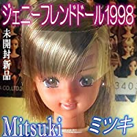 ミツキジェニーフレンドドール1998タカラ 日本製茶箱 JENNY FRIEND DOLL リカちゃん BARBIE TOTOCO ミクロマン ダイアクロン