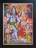 Shree Handicraft Lord Shiv Shiv ARVATI Shiv Family Shiv Parivar Framed Painting Photo Frame (34.5 cm x 44.5 cm x 1 cm, Acrylic Sheet Used)