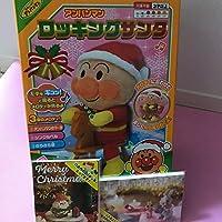 アンパンマン ロッキングサンタ nanoblock クリスマス サンタ カード セット クリスマス おもちゃ ギフト 3点セット