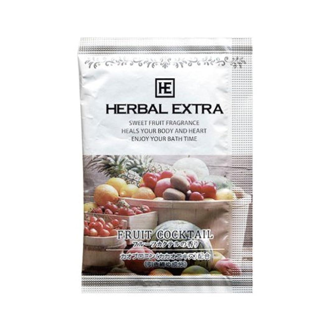 本当に夢拒絶ハーバルエクストラ フルーツカクテルの香り 12包