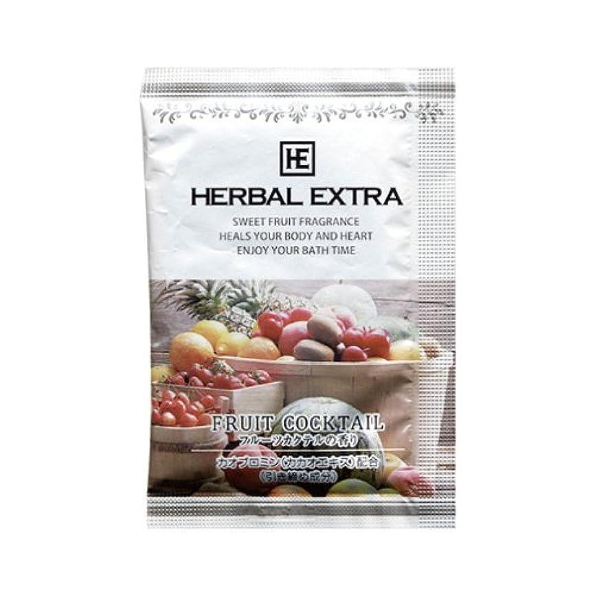 重力消すハロウィンハーバルエクストラ フルーツカクテルの香り 12包