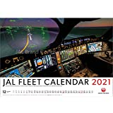 JAL「FLEET」(大型判) 2021年 カレンダー 壁掛け CL-1114