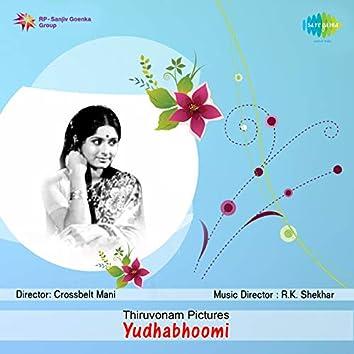 """Aashada Maasam (From """"Yudhabhoomi"""") - Single"""