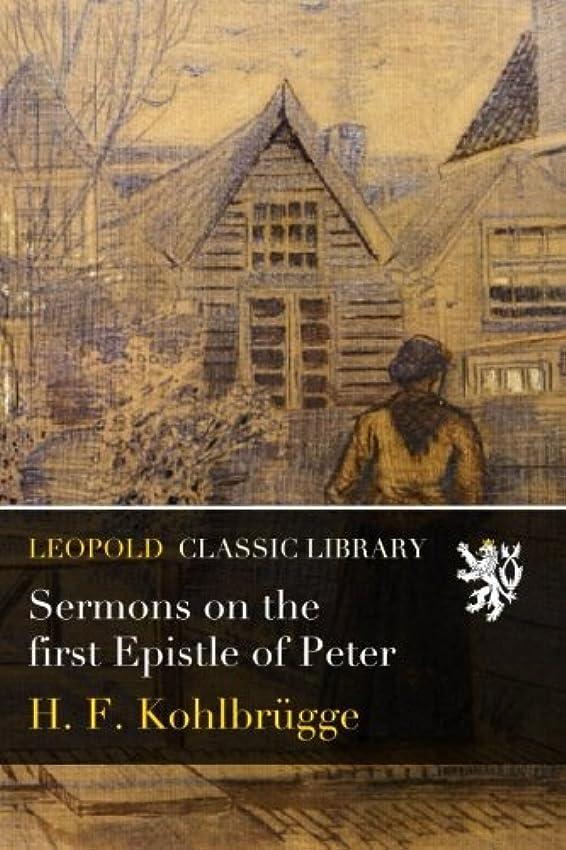 ポータル笑崇拝するSermons on the first Epistle of Peter