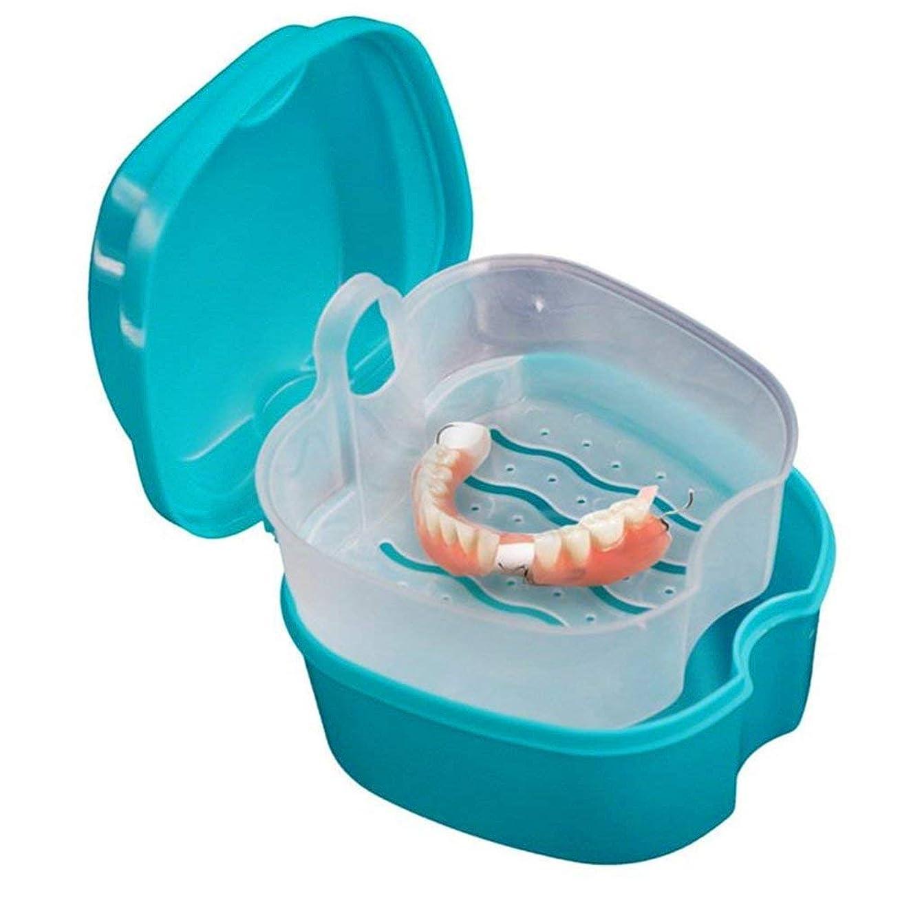 パースコロニアル上にCoiTek 入れ歯ケース 義歯ケース 携帯 家庭旅行用 ストレーナー付き ブルー