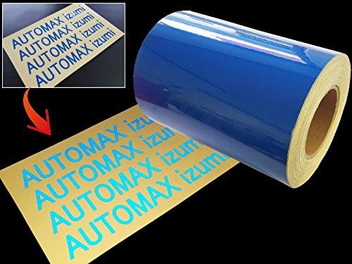 AUTOMAX izumi 反射シート(A4)青 幅20cm×30cm リフレクトステッカー ブルー 夜間 光る リフレクター