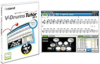 drum instruction software