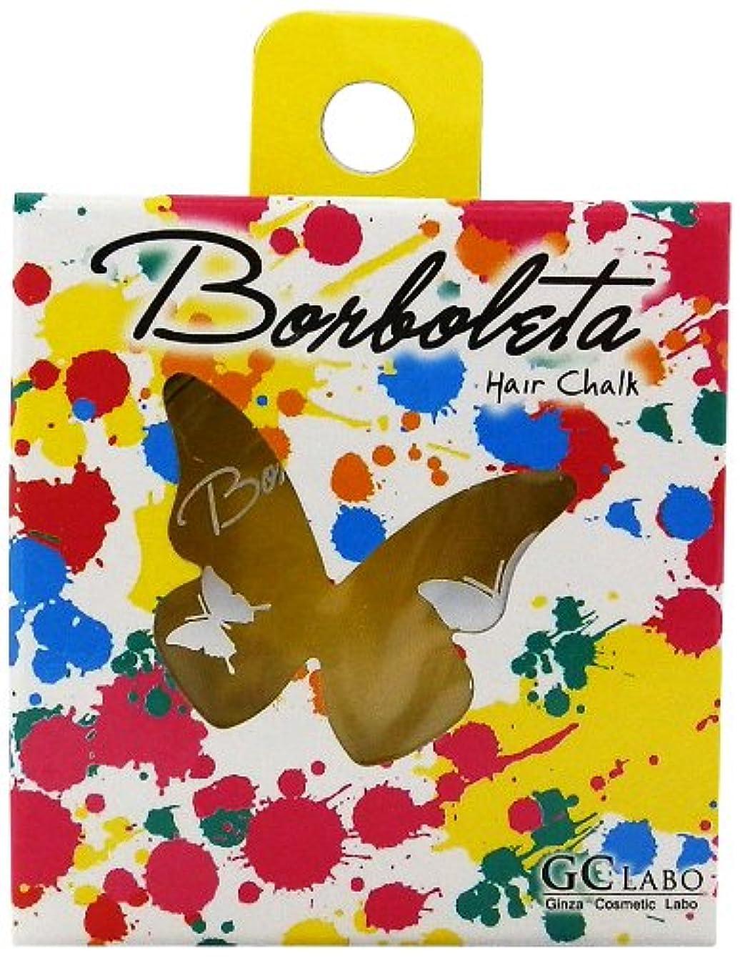 意欲見込み篭BorBoLeta(ボルボレッタ)ヘアカラーチョーク イエロー