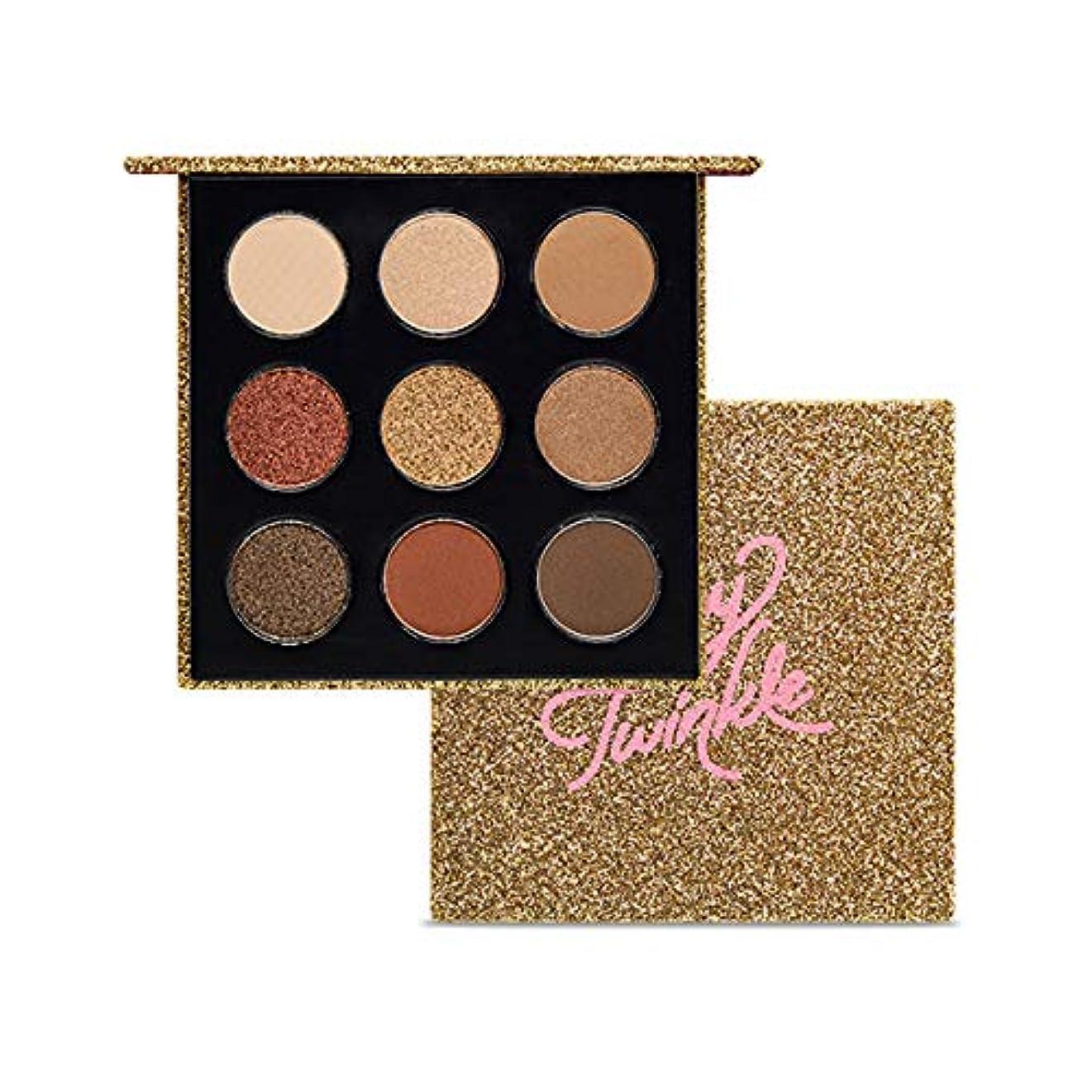 警報直感政策ETUDE HOUSE 【Holiday】 Tiny Twinkle Color Eyes #02 Golden Bronze Ornament エチュードハウス タイニー トゥインクル カラー アイズ #02 ゴールデンブロンズ [並行輸入品]