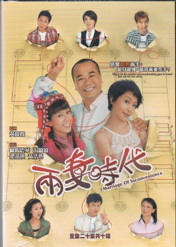 Marriage of Inconvenience TVB TV Series / 20 EPS with 10 Disc /Cantonese Version and Chinese Subitiles