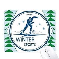 ウィンタースポーツはスキースーツとブーツのパターン オフィスグリーン松のゴムマウスパッド