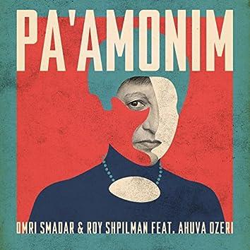 Pa'amonim (feat. Ahuva Ozeri)