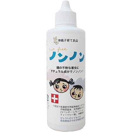 沖縄子育て良品 ノンノン 殺虫剤不使用 人体無害 天然成分 ハーブ アロマ ピレスロイド系薬剤など不使用