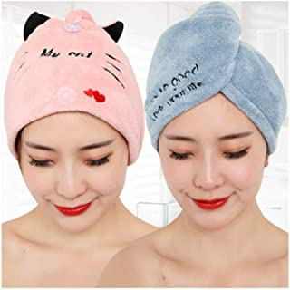 LBLMS Two Absorbent Quick-Drying Hair Caps, Cute Shower Caps, Adult Women Thickened Shampoo Hair Wipes Towels Turban Towels Dry (Color : E)