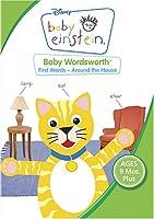 Baby Wordsworth [DVD]