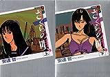 さくらの唄(講談社BOX) 全2巻完結セット [少年向け:コミックセット]