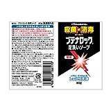 久光製薬 ブテナロック 足洗いソープ 80gx2本+25gセット (医薬部外品)
