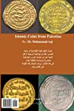 Islamic Coins from Palestine