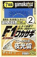 がまかつ(Gamakatsu) 仕掛 F1 ワカサギ 発光仕様 W-129 2号