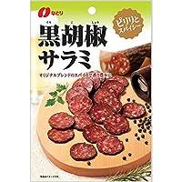 なとり 黒胡椒サラミ 22g