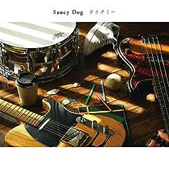 Saucy Dog「今更だって僕は言うかな」のCDジャケット