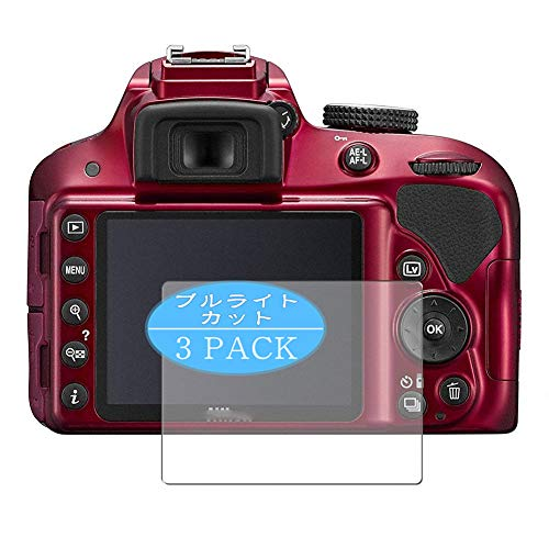 VacFun 3 Piezas Filtro Luz Azul Protector de Pantalla, compatible con Nikon digital SLR camera D3300, Screen Protector Película Protectora(Not Cristal Templado) NEW Version