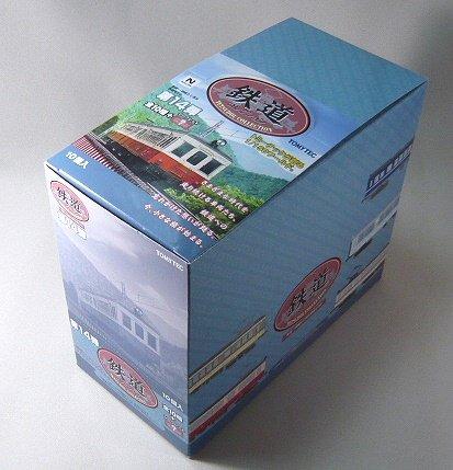 Train Collection Vol.14 (10pcs)