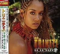 2nd Album by Triniti (2007-12-15)