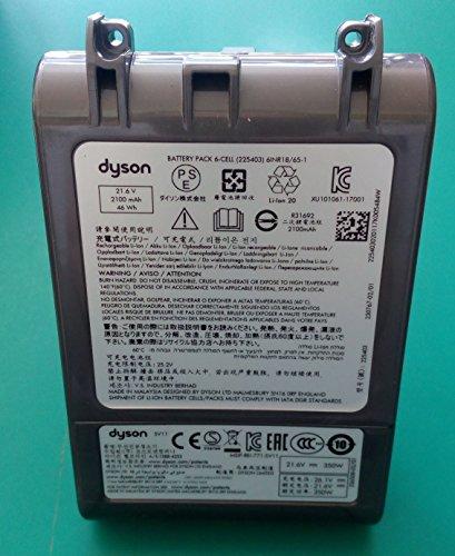 DYSON - Akkupack V7 - 96867002