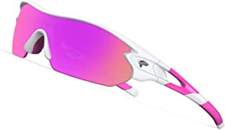 Grilamid Tr90 Flexible Kids Sports Sunglasses Polarized Glasses for Junior Boys Girls Age 3-9 TR04