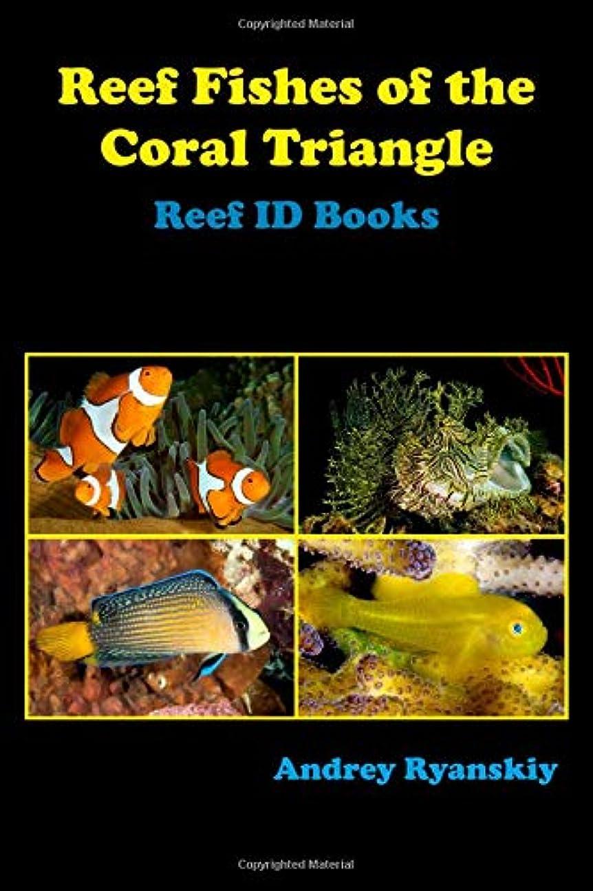 関連するアコー休日Reef Fishes of the Coral Triangle: Reef ID Books