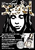 X-girl 2011 FALL COLLECTION (e-MOOK)